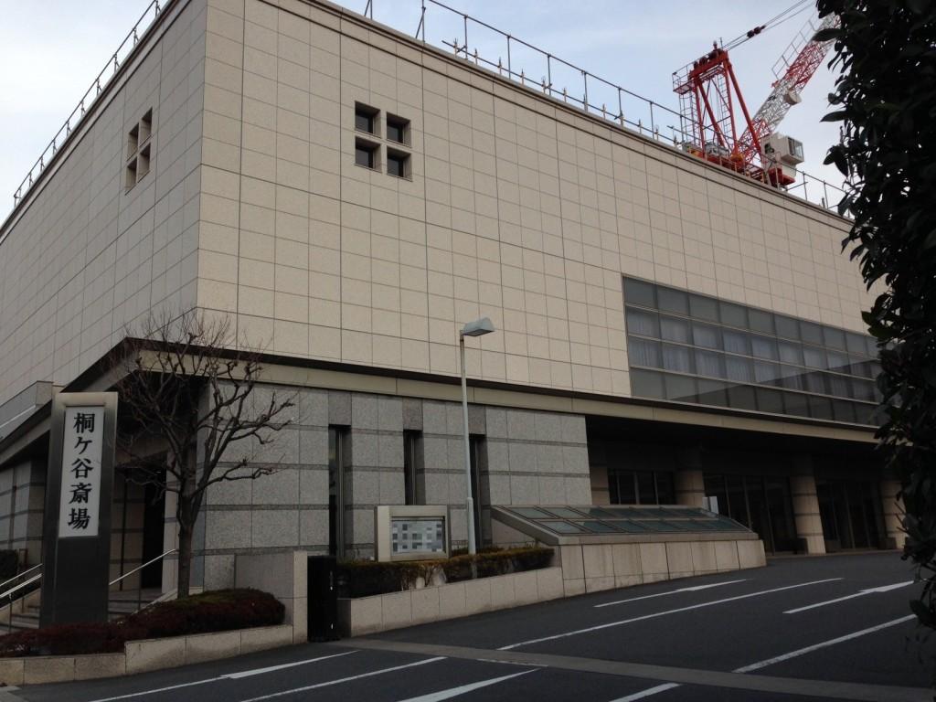桐ケ谷斎場 | 葬儀のご相談は社会福祉法人 東京福祉会